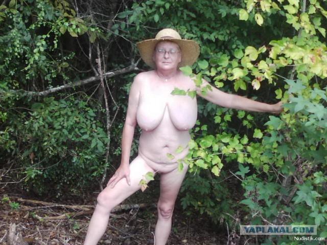 Старухи голые в лесу фото бесплатно