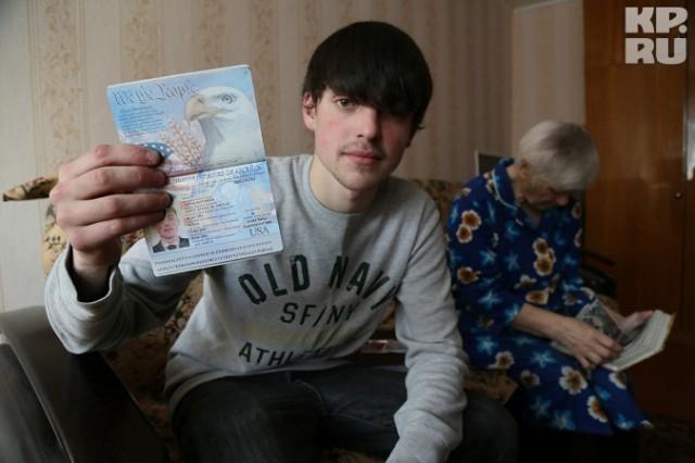 Русский сирота сбежал из Америки в Чебоксары