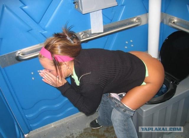 Туалетные девы.