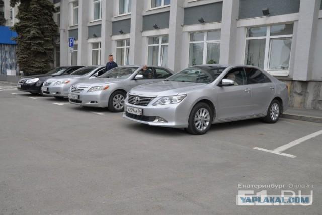 Правительство Свердловской области закупит сразу два десятка абсолютно новых Toyota Camry