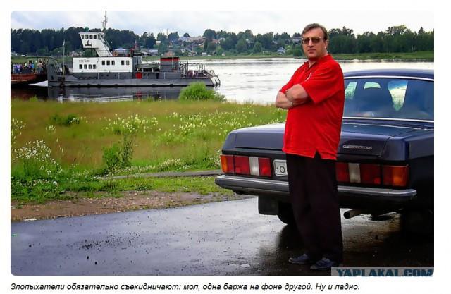 ГАЗ-3102 — Мерседес Страны Советов