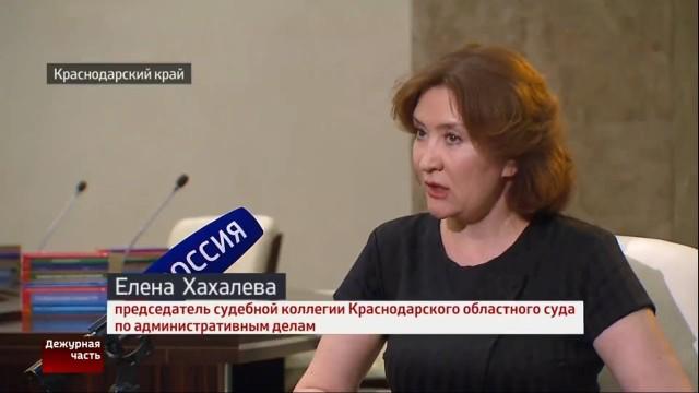 В Грузии подтвердили подлинность диплома судьи Хахалевой