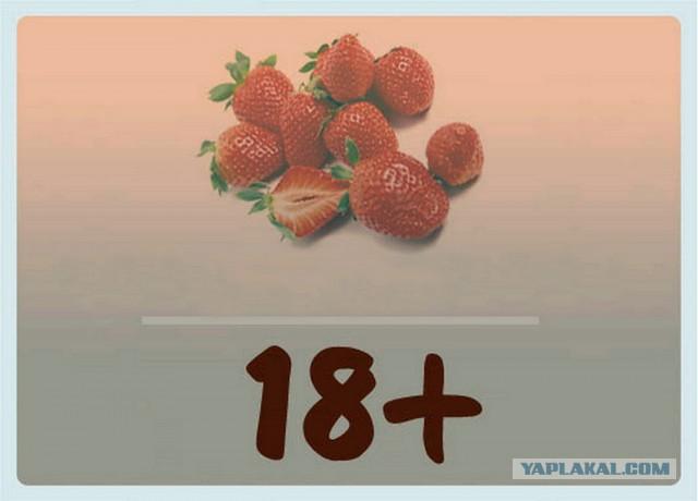 Восхитительно торчащие (*)(*)...18+