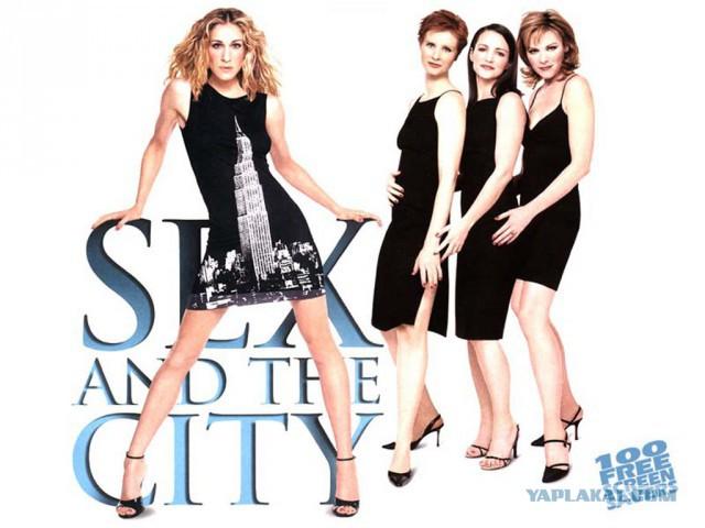 Смотри онлайн клипы sex and the city soundtrack. . Видео. . Р