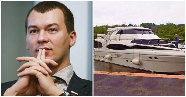 """Власти Хабаровска сняли с торгов """"свою"""" яхту, которую экс-губернатор Фургал решил продать"""