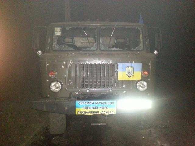 "Вчера батальон ""Донбасс"" отхватил пизд-й"