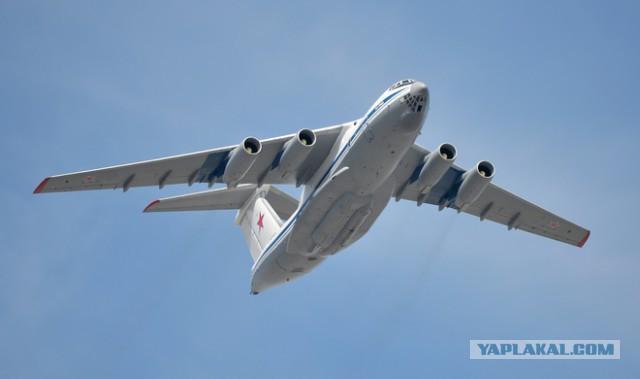 Закрыть небо для российских самолетов