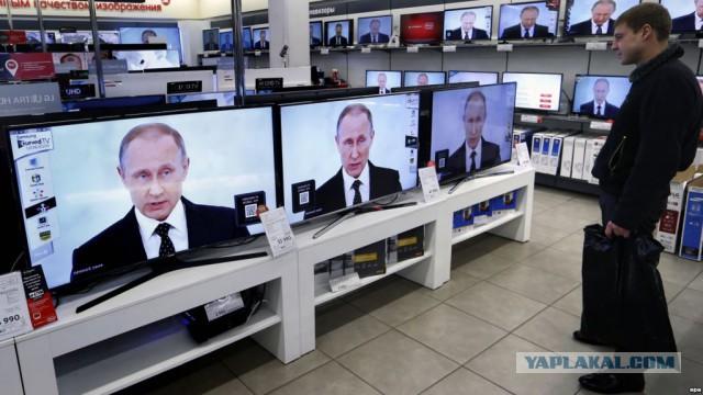 Владимир Путин призвал ввести утилизационный сбор на бытовую технику