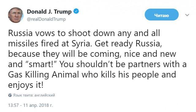 """Трамп пообещал нанести ракетный удар по Сирии: """"Готовься, Россия, они прилетят"""""""