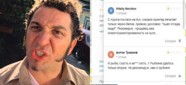 Не злите сибирского фотографа