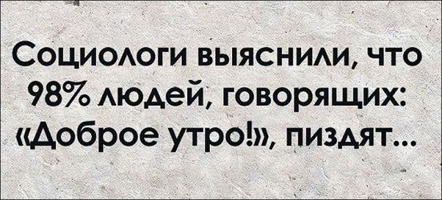 """Прикарпатцы передали 2 машины скорой помощи для бойцов """"Правого сектора"""" - Цензор.НЕТ 7588"""