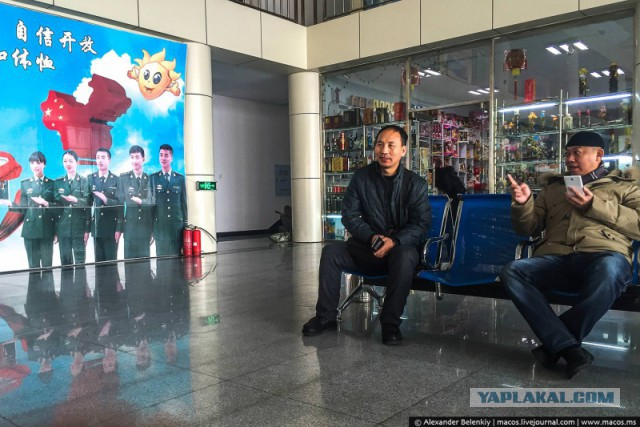Как съездить в Китай без визы и вернуться живым
