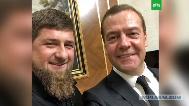 Медведев поручил конфисковать чеченские активы за долги