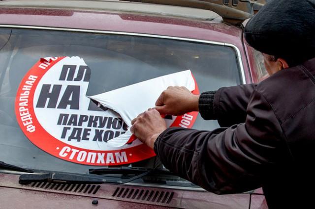 Мосгорсуд принял решение о ликвидации движения «СтопХам»