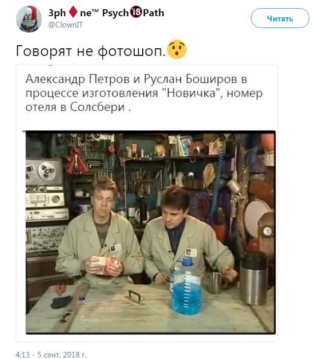 http://s00.yaplakal.com/pics/pics_preview/4/8/0/11991084.jpg