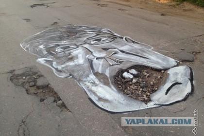 Полицию Рязани заинтересовали карикатуры на мэра