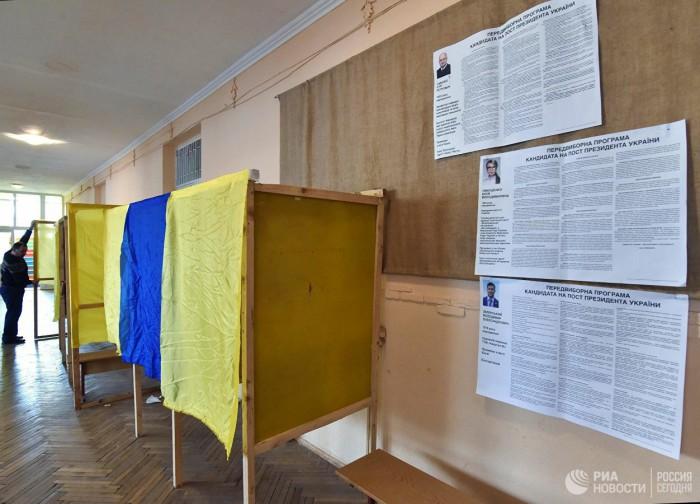 На Украине начались президентские выборы.