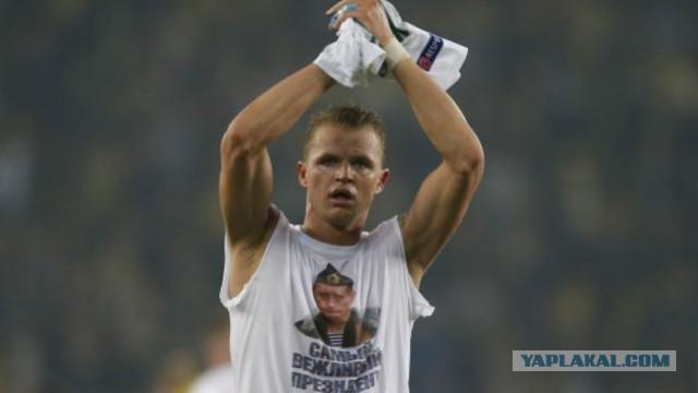«Локомотив» оштрафовал Тарасова на €300 тыс. за футболку с Путиным