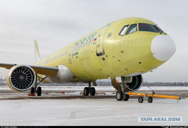 МС-21, две новости по самолету
