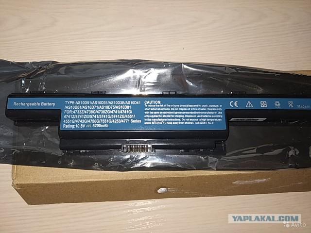 Новый АКб для ноутбука ACER Москва\Почта