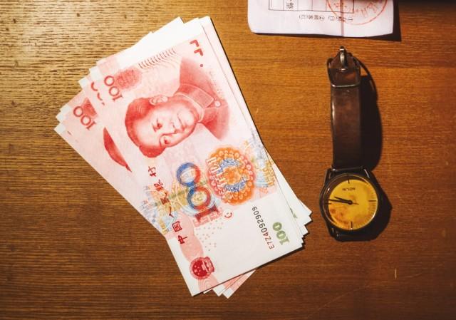Гуанчжоу. 广州.