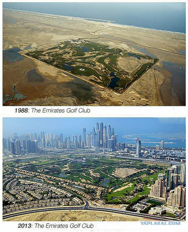 Изменение Дубая за 25 лет до неузнаваемости