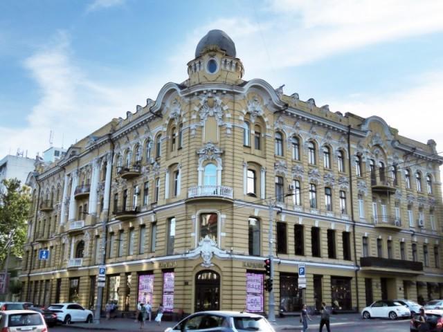 Одесса. В первый раз