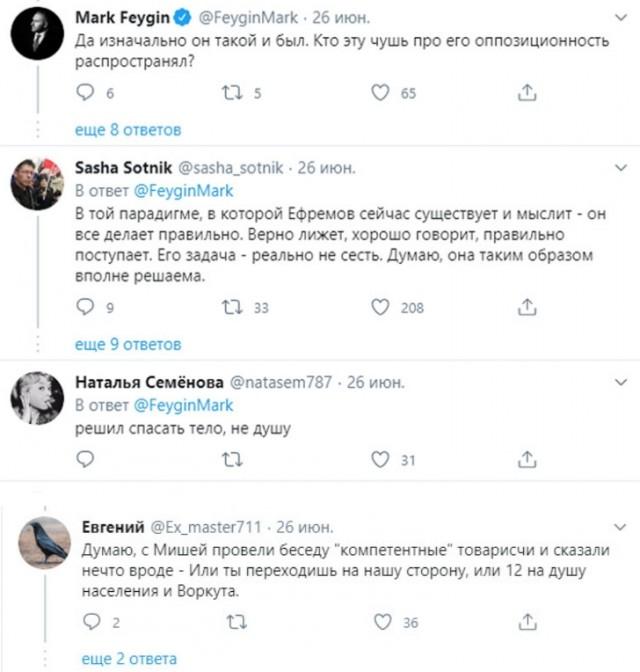 """В соцсетях раскритиковали """"присягнувшего Путину"""" Ефремова"""