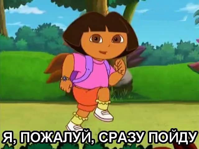 Мем об Одине.