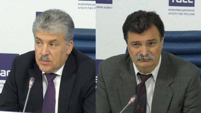 НПСР выдвинул Болдырева в президенты, Грудинина в премьеры!