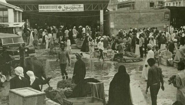 Как изменился Дубай за 60 лет