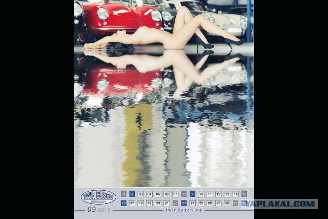 Календарь немецкого производителя оборудования Twin Busch получился одним из самых откровенных