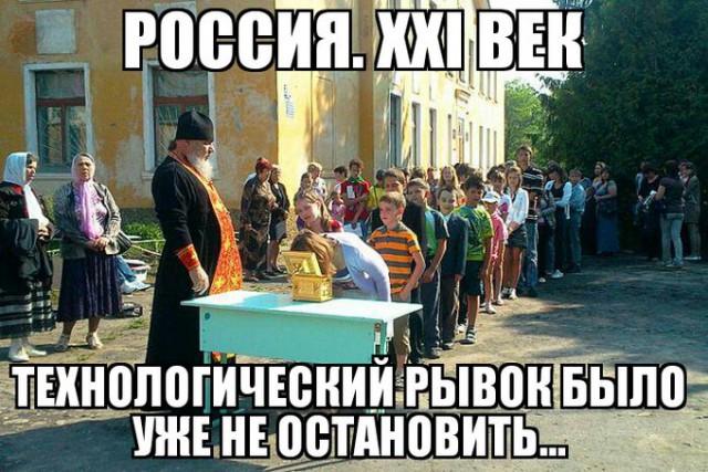 В новосибирской школе проведут олимпиаду по православию