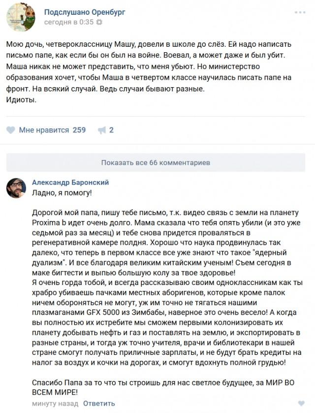 В ФСБ заявили о подготовке иностранными спецслужбами масштабных кибератак с целью дестабилизации финансовой системы РФ - Цензор.НЕТ 6244