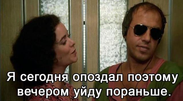 http://s00.yaplakal.com/pics/pics_preview/4/9/3/3493394.jpg