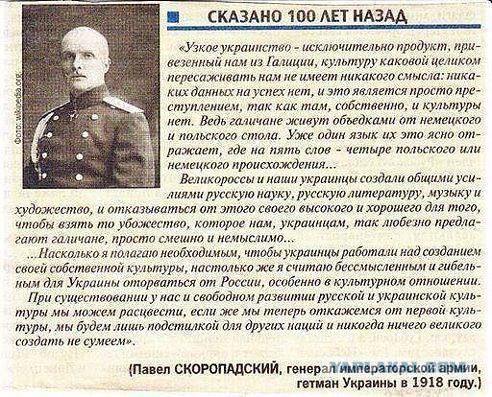 Вернувшиеся из РФ офицеры продолжат службу в ВСУ после реабилитации и отдыха, - СНБО - Цензор.НЕТ 4121
