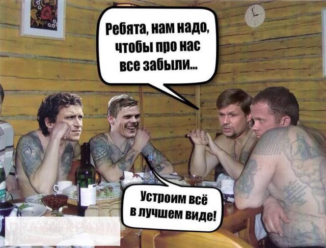Шесть адвокатов отказались защищать Кокорина и Мамаева