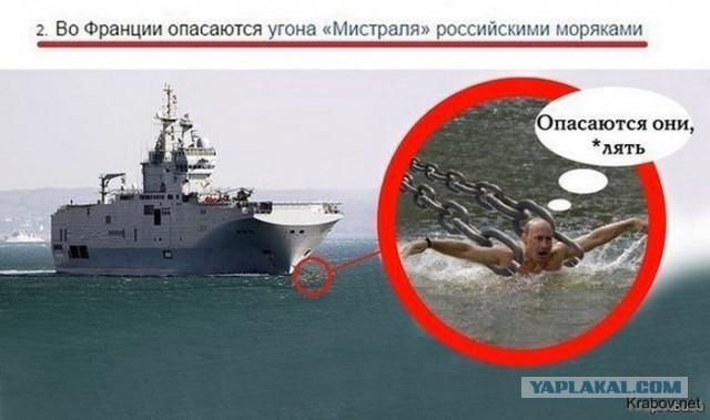 Столичные бомжи отправились в плавание по Москве-реке на угнанной барже