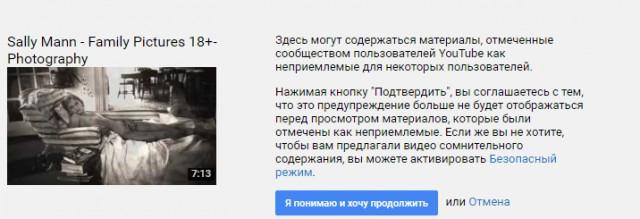 Райкин резко высказался против борцов за нравственность в искусстве