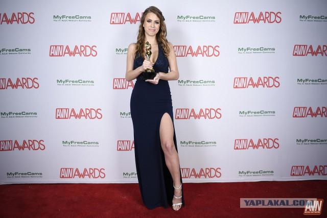 Порно-оскар 2018 (AVN Awards 2018)