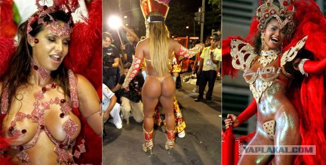 Голая бразилия карнавал