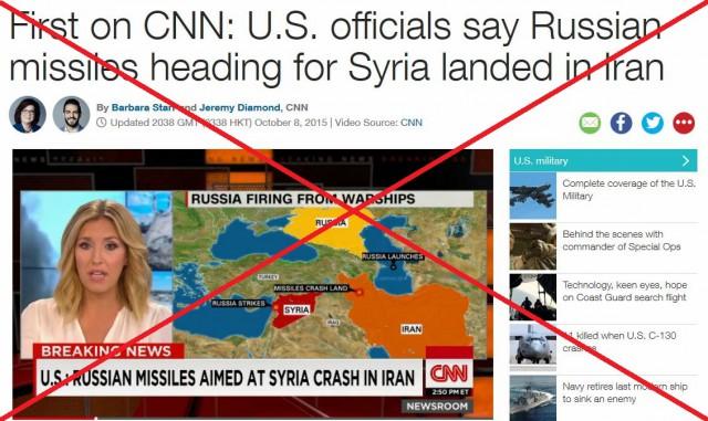 США и Иран опровергли падение российских ракет