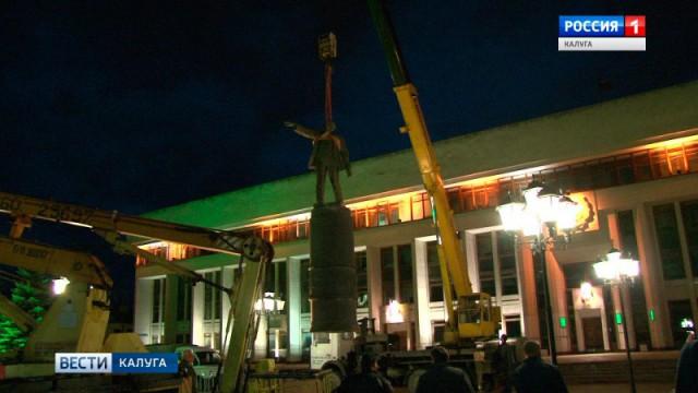 За ночь в Калуге снесли памятник Ленину на площади Старый Торг