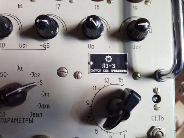 Измеритель параметров электронных ламп Л3-3