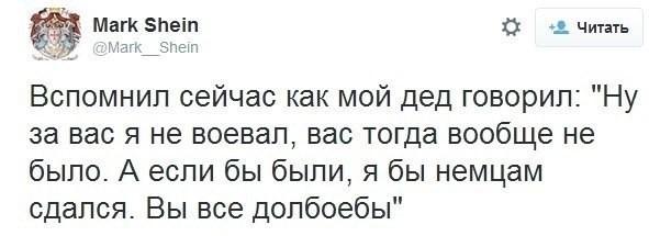 Неизвестный сообщил о минировании вокзала в Киеве - Цензор.НЕТ 7748