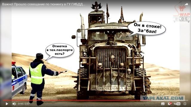 """Попытка Гаишника докопаться до """"водилы"""" на трассе Уфа-Магнитогорск 23.10.2016"""