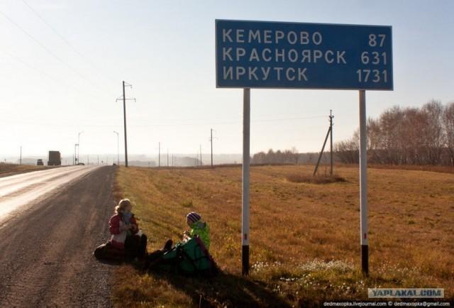 Столица Сибири,а то и России!