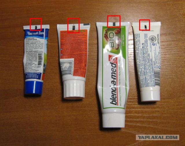 Квадратик на тюбике зубной пасты