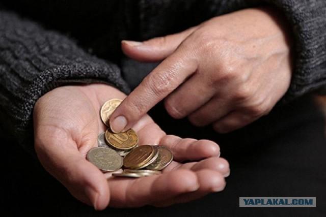 Треть российских семей оказалась без денег на обувь