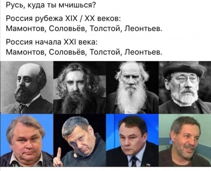 Интеллектуалы, которых мы заслужили